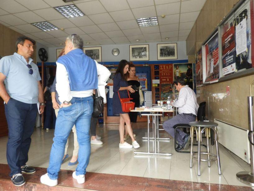 ΣΕΠΕ Ημαθίας: Τα εκλογικά αποτελέσματα των αντιπροσώπων ΔΟΕ Συλλόγου Εκπαιδευτικών Π.Ε. (Φωτό)