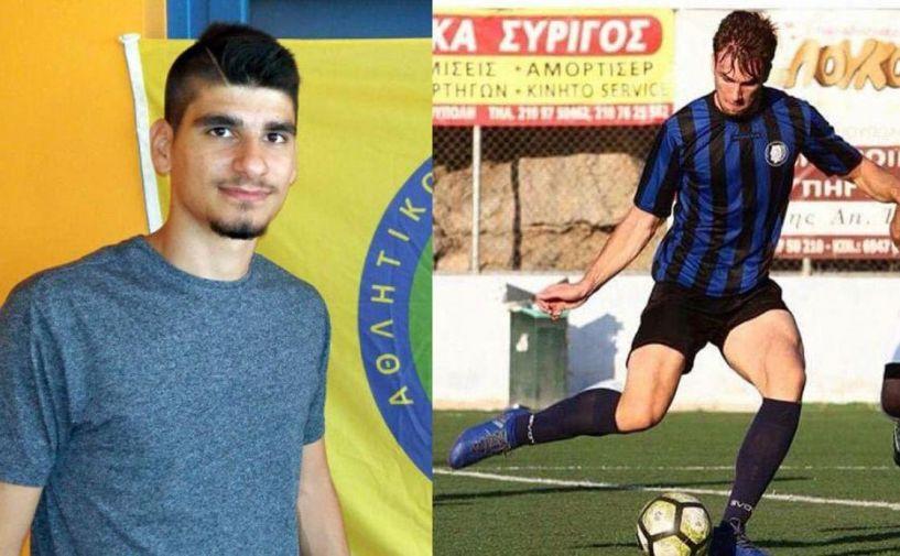 Με την απόκτηση δύο ποδοσφαιριστών έκλεισε το ρόστερ της Νίκης Αγκαθιάς