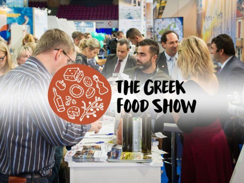 Αποτέλεσμα εικόνας για 4ο Greek Food Show