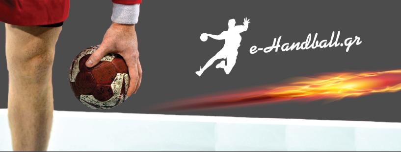 χαντ μπολ Ανδρών & Γυναικών Οι κορυφαίοι της σεζόν 2018-2019
