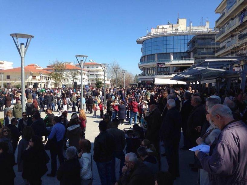 Συγκέντρωση συμπαράστασης για τους δύο Έλληνες στρατιωτικούς στην Ορεστειάδα