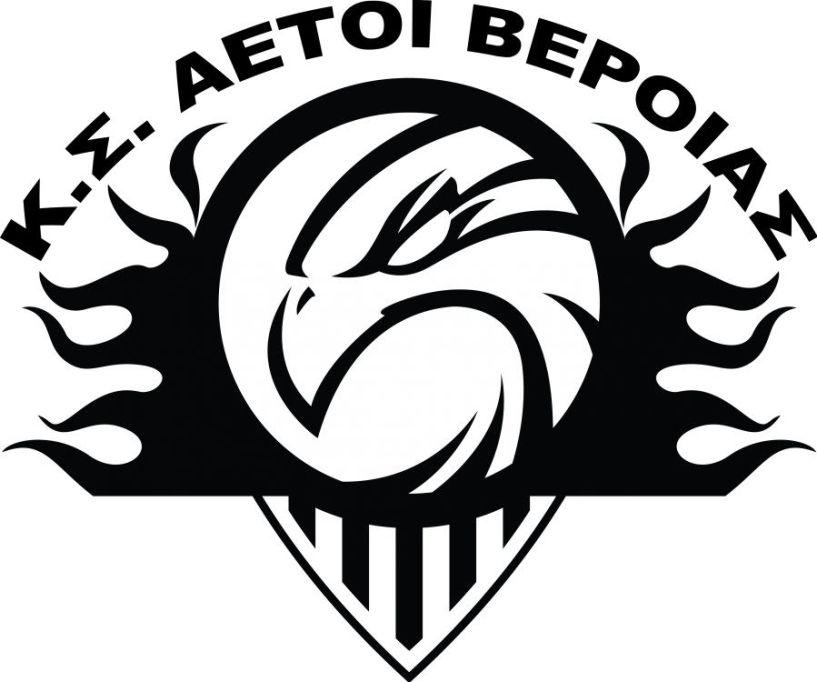 Ανακοίνωση των Αετών Βέροιας για τον συμπολίτη Φίλιππο Βέροιας
