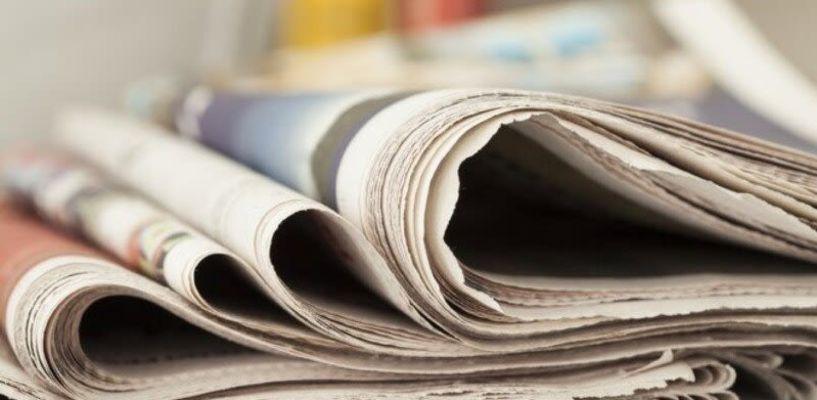 Ερώτηση βουλευτών του ΣΥΡΙΖΑ για διατήρηση υποχρεωτικών δημοσιεύσεων στον περιφερειακό και τοπικό Τύπο