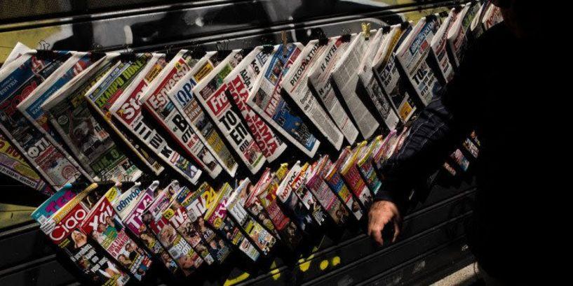 Γεωργιάδης σε σούπερ μάρκετ: Βάλτε εφημερίδες στα μαγαζιά σας, αλλιώς θα βγάλουμε ΠΝΠ
