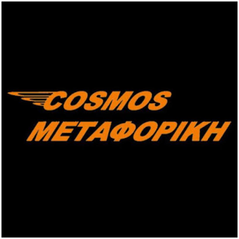 ΛΑΟΣ ΕΡΓΑΣΙΑ - Από την COSMOS Μεταφορική στη Βέροια, ζητούνται: υπάλληλος Γραφείου και οδηγός