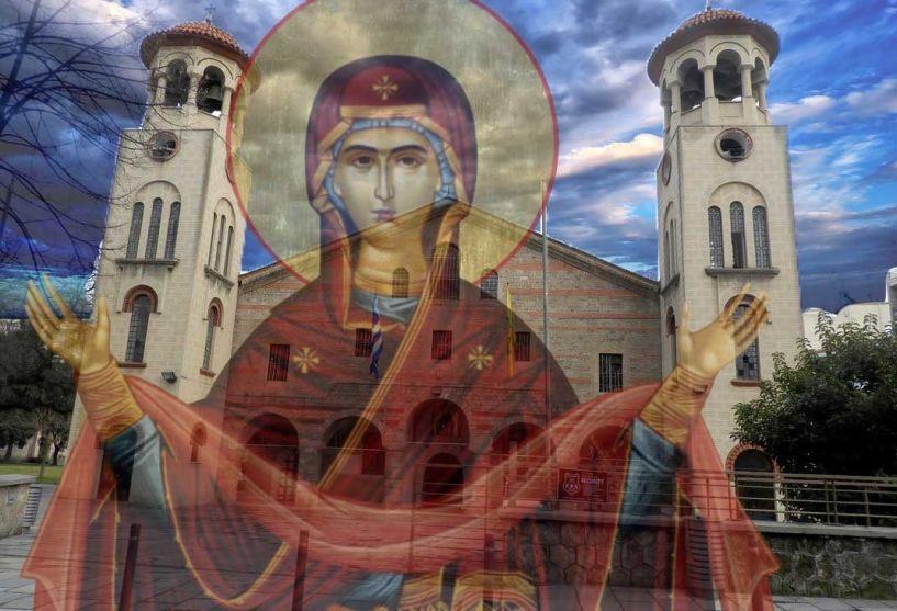 Μητρόπολη: Ενώνουμε τις προσευχές μας για την Αγία Σοφία -  Στον Ιερό Ναό Αγίου Αντωνίου Βέροιας την Παρασκευή 24 Ιουλίου στις 8:00 μ.μ.