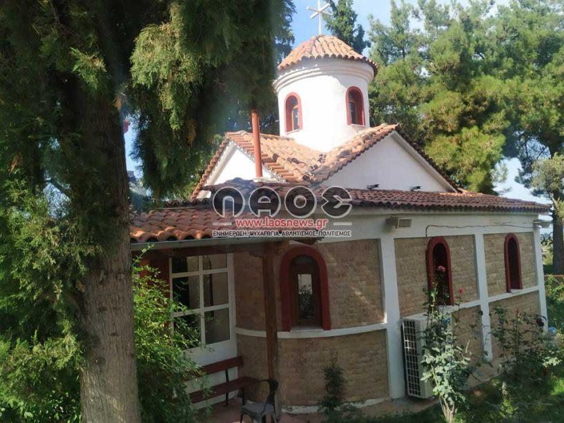 Η Ύψωση του Τιμίου Σταυρού - Το ιστορικό - Ιδιωτικός Ναός στο Γηροκομείο *Του Μάκη Δημητράκη