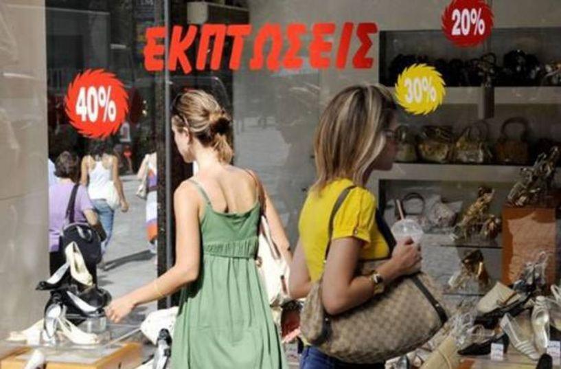 Ξεκινούν τη Δευτέρα οι θερινές εκπτώσεις! - Εμπορικός Σύλλογος Βέροιας: Η αγορά της Βέροιας είναι έτοιμη να υποδεχτεί τους καταναλωτές με ασφάλεια και ελκυστικές τιμές