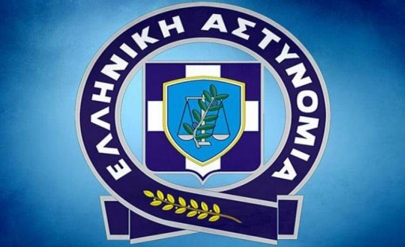 Μηνιαίος απολογισμός της Αστυνομικής Διεύθυνσης Κεντρ, Μακεδονίας των Αστυνομικών Υπηρεσιών   και της Οδικής Ασφάλειας