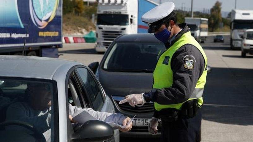 Αστυνομική Διεύθυνση Ημαθίας: Απαγορεύεται η κυκλοφορία προς το Χιονοδρομικό Σελίου και 3-5 Πηγαδιών