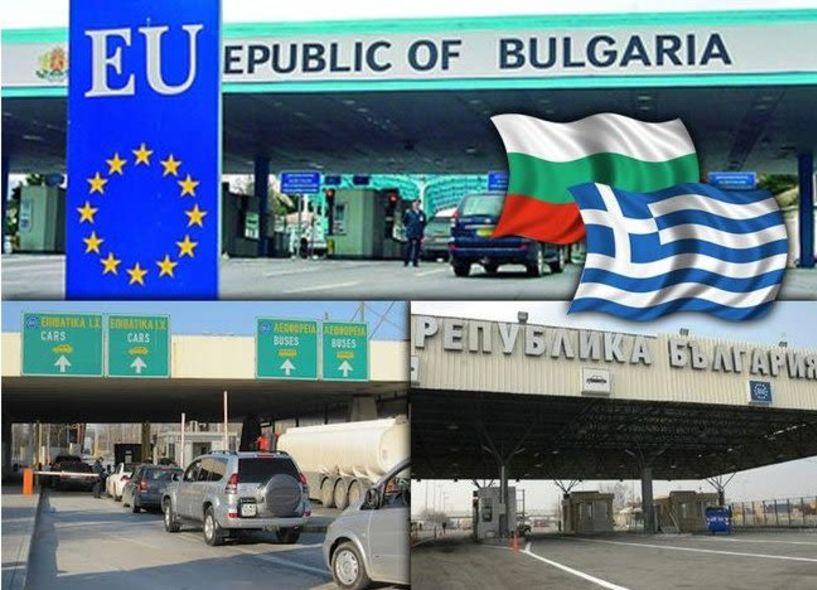 Συμφωνία Ελλάδος - Βουλγαρίας για την αντιμετώπιση   των εικονικών μεταφορών έδρας