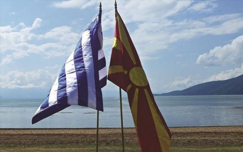 Αύριο Τετάρτη στον «ΕΥΣΤΑΘΙΟ ΧΩΡΑΦΑ» Κάλεσμα Συλλόγων, φορέων και ΜΜΕ από τον ΣΠΟΣ Κ. Μακεδονίας – Θεσσαλίας, για τη συμφωνία των Πρεσπών