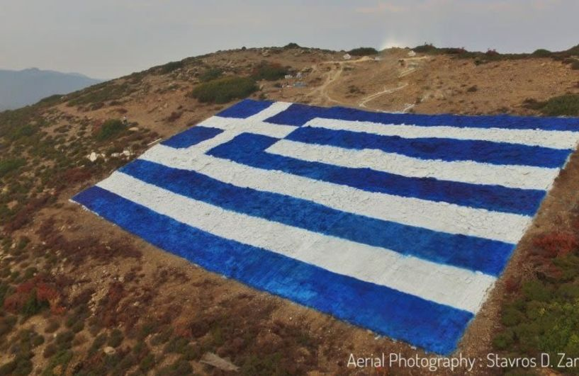 Η πελώρια ελληνική σημαία στις Οινούσσες που φαίνεται από τη Χίο