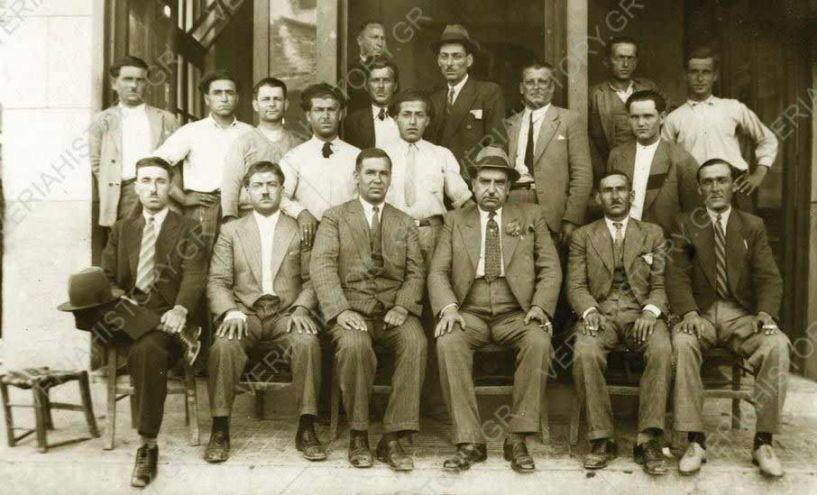 100 χρόνια λειτουργίας γιορτάζει ο Εμπορικός Σύλλογος Βέροιας