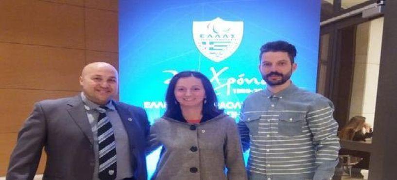 Λαμπρή εκδήλωση για τον εορτασμό των 20 ετών από την ίδρυση της Ελληνικής Παραολυμπιακής Επιτροπής