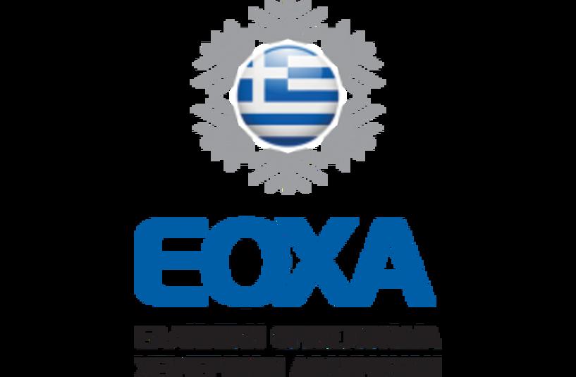 Η Ελληνική αποστολή στο παγκόσμιο πρωτάθλημα Αλπικών στην Σουηδία