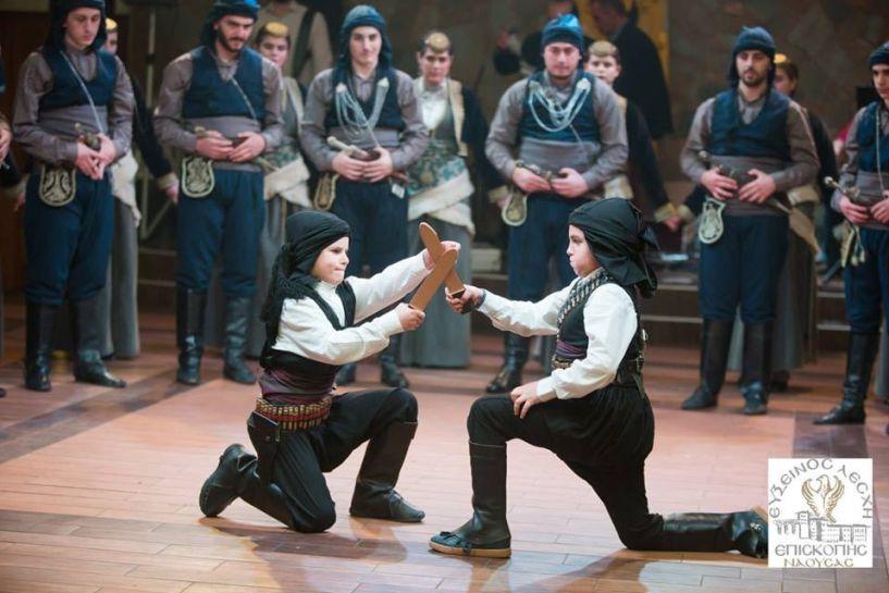 Μεγάλη επιτυχία σημείωσε ο ετήσιος χορός της Ευξείνου Λέσχης Επισκοπής