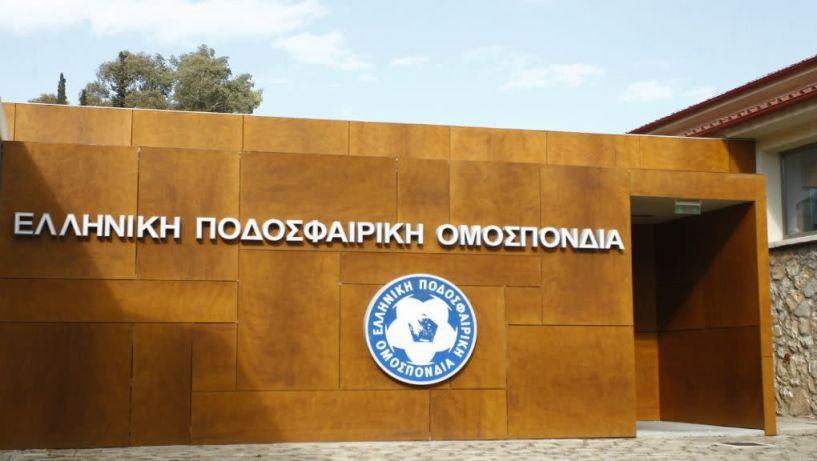 ΕΠΟ: Κρίσιμο Διοικητικό Συμβούλιο την Πέμπτη. Θα γίνει συζήτηση για την Γ' Εθνική.