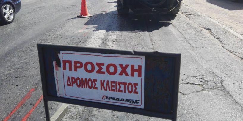 Νάουσα: Σε ποιες οδούς θα απαγορευτεί η κυκλοφορία για εργασίες της ΔΕΔΔΗΕ