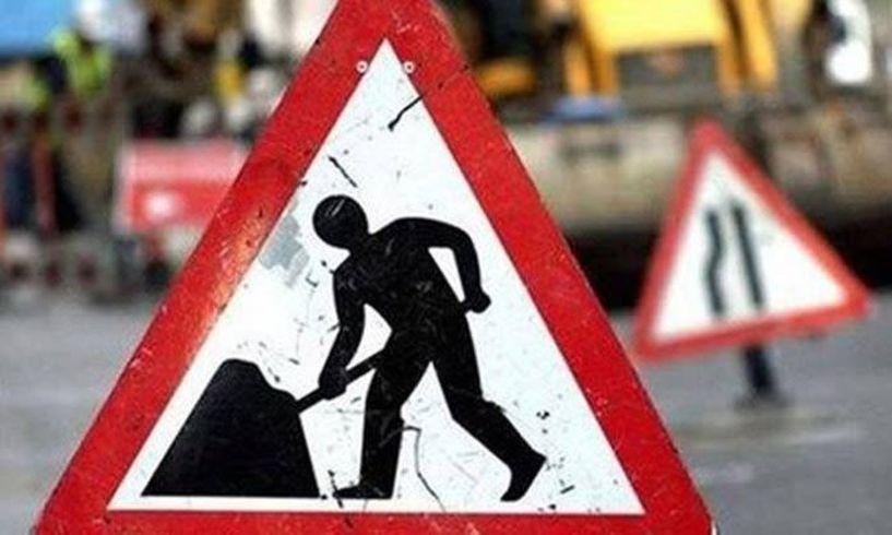 Νάουσα: Κλειστή η οδός Βενιζέλου, την Παρασκευή, λόγω εργασιών για το έργο «Αναπλάσεις Οδού Μεγάλου Αλεξάνδρου».