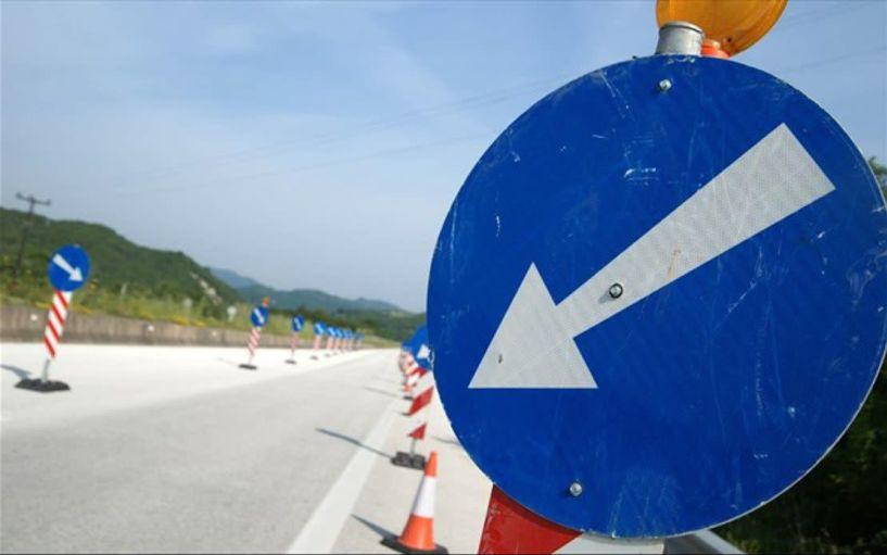 Προσωρινές κυκλοφοριακές ρυθμίσεις επί της ΕΓΝΑΤΙΑΣ ΟΔΟΥ, λόγω ασφαλτικών εργασιών
