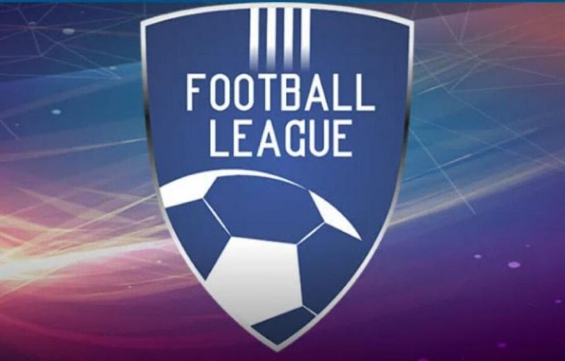 Football League: Σέντρα στις 27-28 Μαρτίου