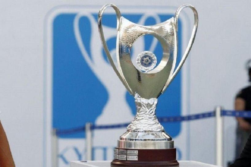Κύπελλο: Οι διαιτητές των αγώνων ρεβάνς για τη φάση των «16»