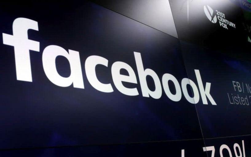 Το Facebook άλλαξε τον τρόπο χρήσης των δεδομένων