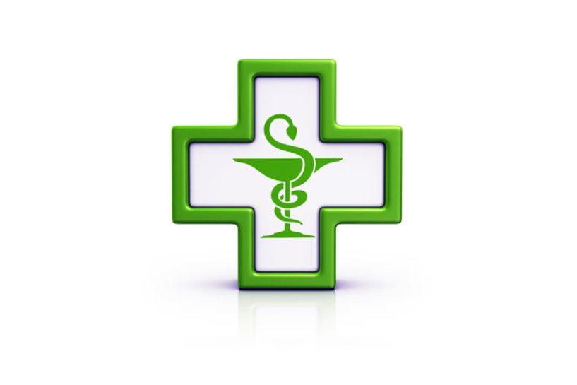 Εξετάσεις για άδεια άσκησης επαγγέλματος φαρμακοποιού περιόδου Ιουλίου 2019