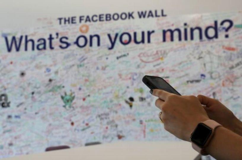 «Πόρτα» στα social media για εφήβους κάτω των 15 ετών