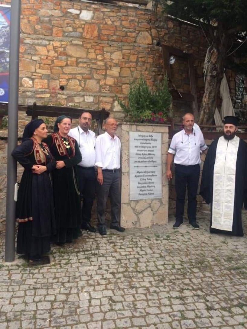 Τιμήθηκαν οι επτά βλάχες ηρωίδες στο Σέλι τον  Δεκαπενταύγουστο -  Από το Σύλλογο Βλάχων και τον Δήμο Βέροιας