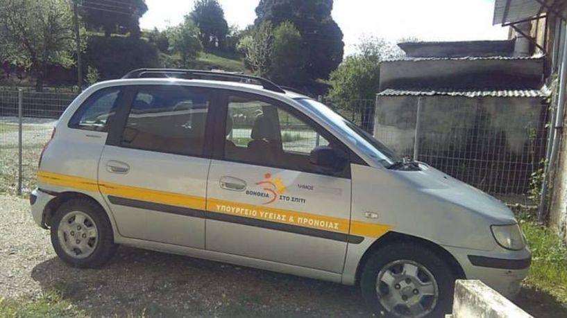 Αδιανόητο! Έκλεψαν αυτοκίνητο για το «Βοήθεια στο Σπίτι» στην Αλεξάνδρεια - Εξυπηρετούσε Δημότες που έχουν ιατρική ανάγκη