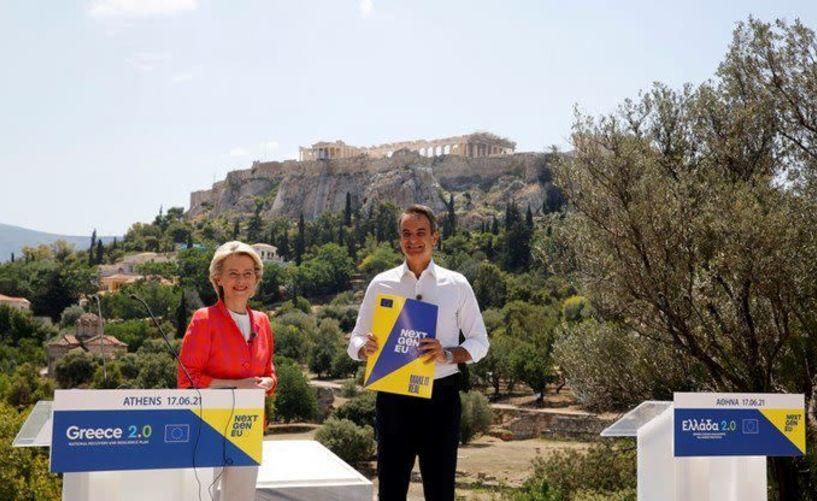 Εγκρίθηκε από την Ευρωπαϊκή Επιτροπή το Εθνικό Σχέδιο της Ελλάδας, ύψους 30,5 δισ. ευρώ, σε επιδοτήσεις και σε δάνεια