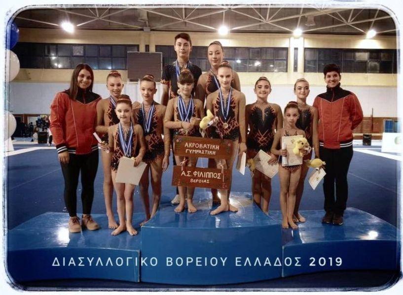 Γεμάτοι μετάλλια επέστρεψαν από διασυλλογικούς αγώνες οι αθλητές της Ακροβατικής Γυμναστικής του Φιλίππου