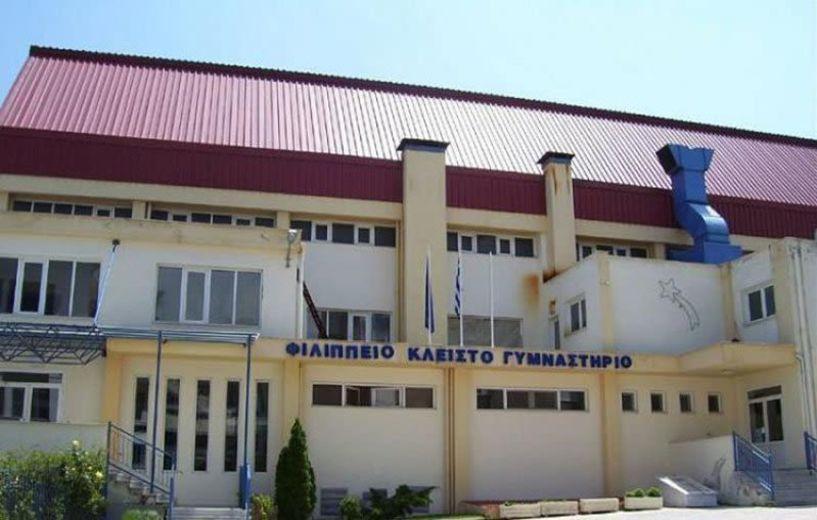 Δήμος Βέροιας: Κλιματιζόμενος χώρος φιλοξενίας πολιτών, το κυλικείο του Φιλίππειου Γυμναστηρίου - Οδηγίες για βρέφη και ηλικιωμένους