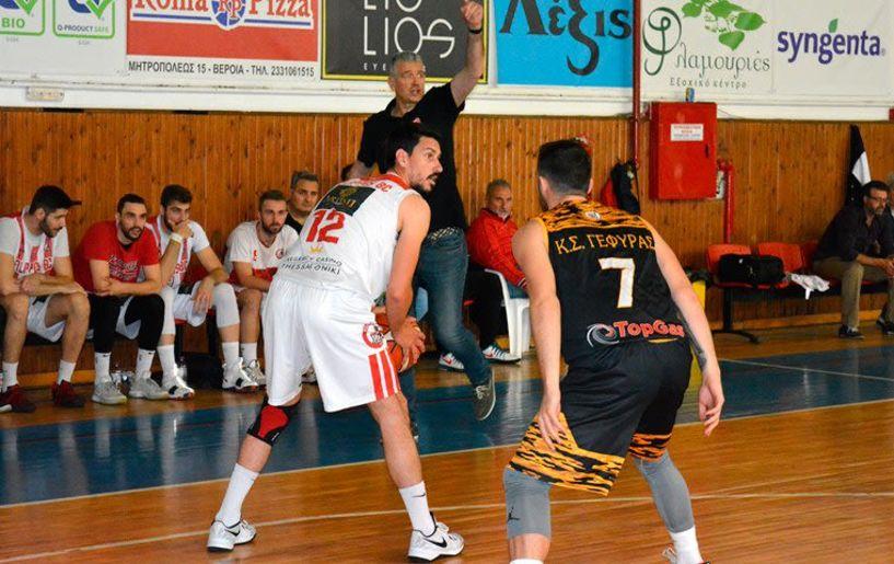 μπάσκετ Β' Εθνικής. Νέα νίκη του Φιλίππου 79-76 την ομάδα της Γέφυρας