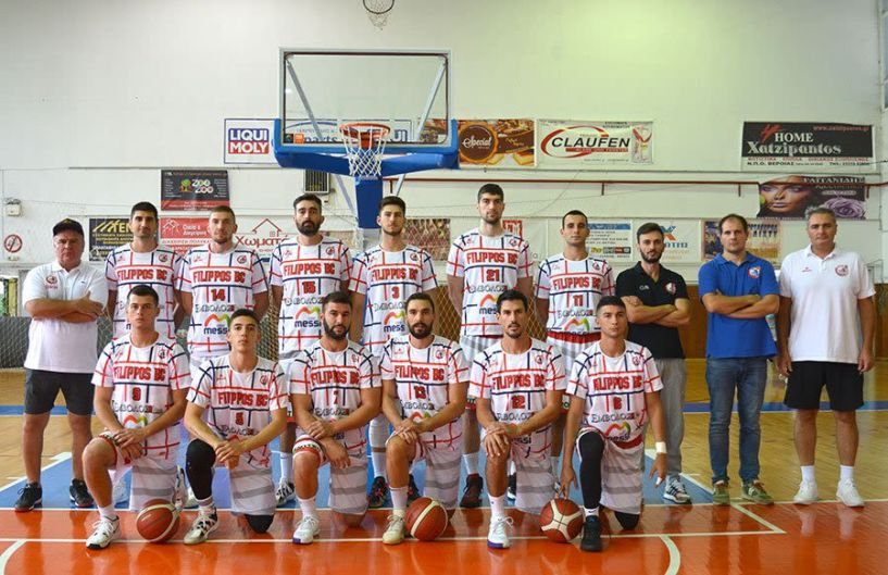 Οι αθλητές και το προπονητικό team του Φιλίππου Βέροιας ευχαριστούν την Διοικούσα Επιτροπή της ομάδας για τη στήριξή τους