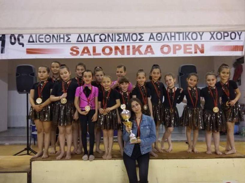 Σάρωσαν τα μετάλλια τα κορίτσια χορού του Φιλίππου Βέροιας σε διεθνή διαγωνισμό στην Θεσ/νίκη.