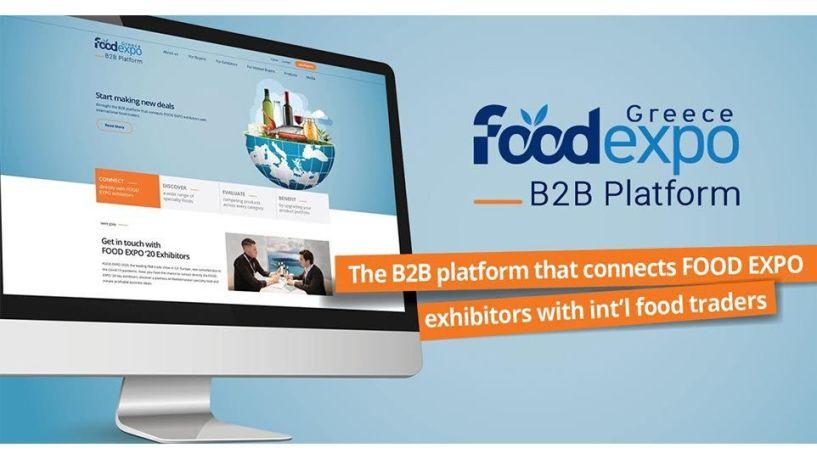 """Στην ψηφιακή έκθεση τροφίμων και ποτών """"FOODEXPO DIGITAL 2021"""" συμμετέχει η Περιφέρεια Κ.Μακεδονίας"""