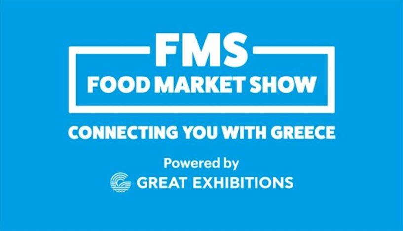 Συμμετοχή της ΠΚΜ στη διαδικτυακή έκθεση FOOD MARKET SHOW 2021 - Πρόσκληση εκδήλωσης ενδιαφέροντος προς επιχειρήσεις