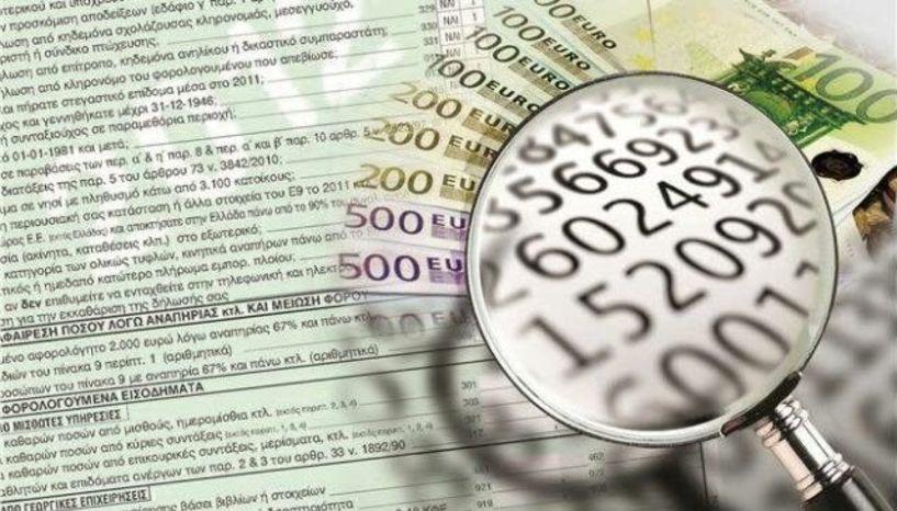 Πότε ξεκινούν οι φορολογικές δηλώσεις 2021