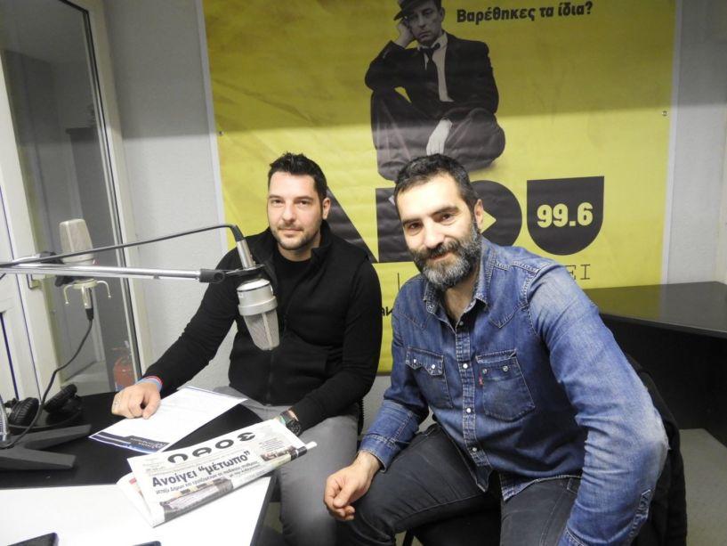 Δημήτρης Κοντσίδης και ο Γιάννης Ζιώρης στον ΑΚΟΥ 99.6 «Καταστροφή για τον κλάδο μας, να γίνεται στα Αστυνομικά Τμήματα  η φωτογράφιση  για τις νέες ταυτότητες»