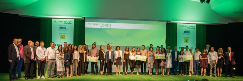 """Οι Μεγάλοι νικητές του Διαγωνισμού """"Trophy – Τροφή Challenge"""""""