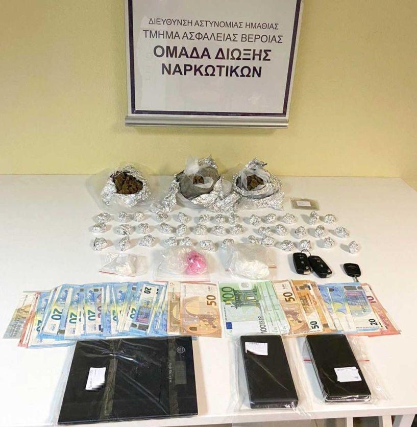 Από το τμήμα Ασφάλειας Βέροιας συνελήφθησαν στη Θεσσαλονίκη δύο άτομα για διακίνηση ναρκωτικών ουσιών