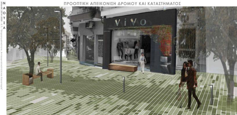 Δύο μεγάλα έργα εγκρίθηκαν για χρηματοδότηση στη Νάουσα - Νίκος Κουτσογιάννης: