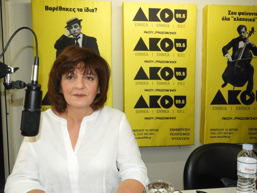Η υποψήφια βουλευτής Φρόσω Καρασαρλίδου, «εξομολογητικά» στις «Πρωινές Σημειώσεις»