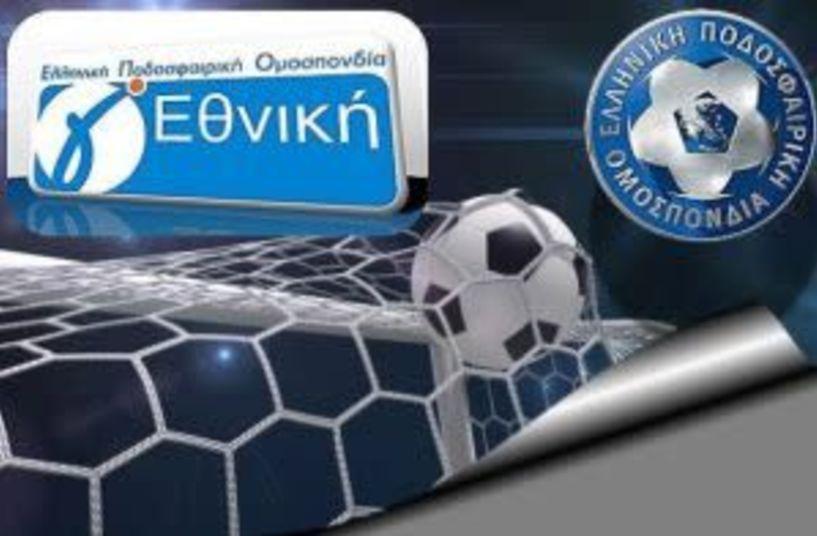 Γ' Εθνική Ισοπαλίες χωρίς γκολ και οι τρεις ομάδες της Ημαθίας