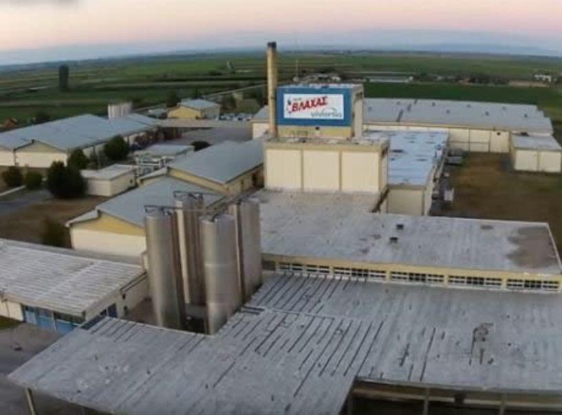 «Κλείνει» και το εργοστάσιο γάλακτος (εβαπορέ)  στο Πλατύ Ημαθίας