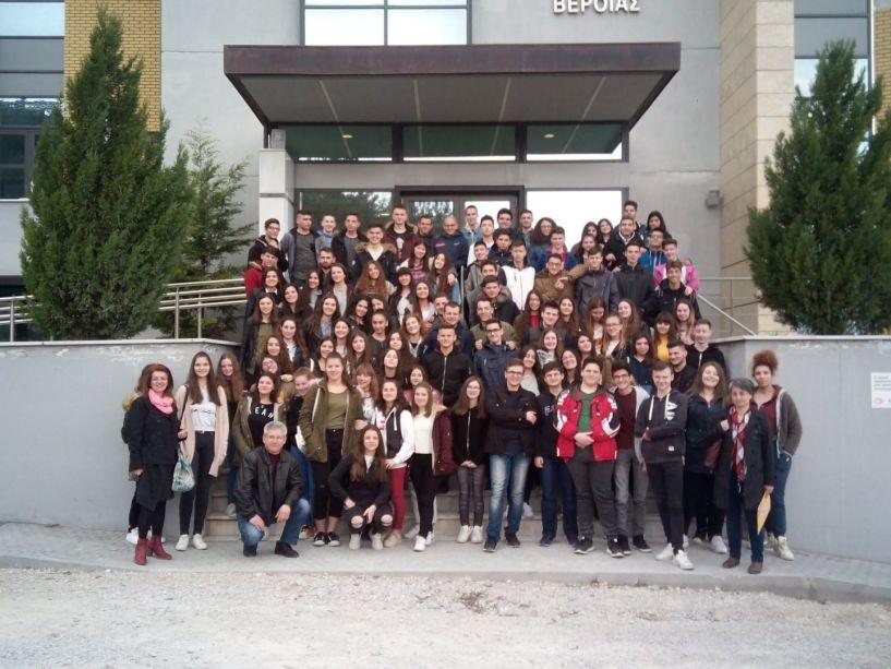 Μαθητές  του 1ου ΓΕΛ Νάουσας στο Δικαστικό Μέγαρο Βέροιας