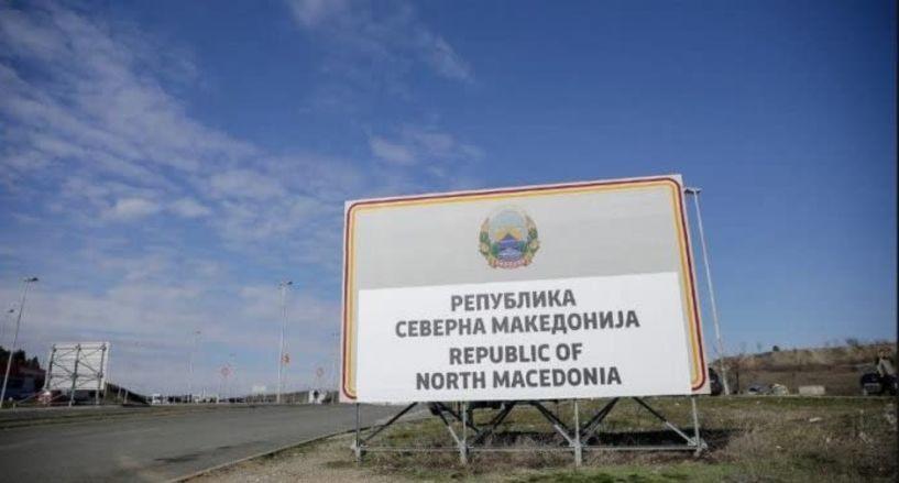 """Άλλαξαν οι πινακίδες σε """"Βόρεια Μακεδονία"""" στη Γευγελή (vid)"""